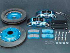 APP - Brake Caliper Kit