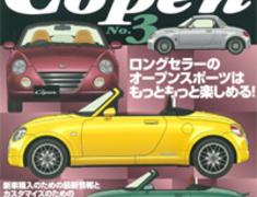 Hyper REV - Daihatsu Copen No 3 Vol 133