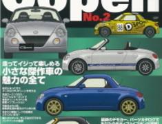 Hyper REV - Daihatsu Copen No 2 Vol 114