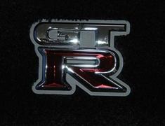 Nissan - GTR R35 Floor Mats