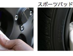 Suzuki Sport - Type E Brake Pads