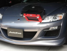 RX-8 - SE3P - Includes Air Filter - MSE957X