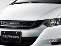 Mugen - Front Sports Grille - Insight