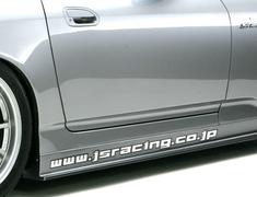 J's Racing - Type-S - Side Skirts