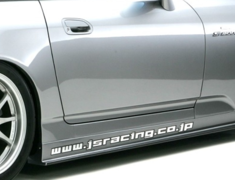 S2000 - AP1 - FRP Side Skirts with Carbon Under Panels - Material: FRP/Carbon - JSS-S1-C
