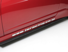Integra - DC5 - FRP Side Skirts with FRP Under Panels - Material: FRP - Colour: Unpainted - JSS-T5-F