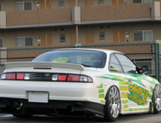 Uras - Silvia S14 Rear Wing