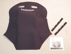 Seat Back Protector - P01 Type - Black