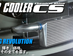 Blitz - CS Intercooler Kit