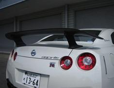 Esprit - GT Wing - GTR R35