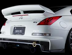 MCR - FRP Rear Wing