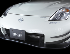 MCR - Carbon Canard