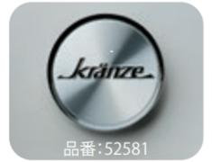 - Kranze LXZ - Colour: Brushed Finish - Height: Flat - 52581
