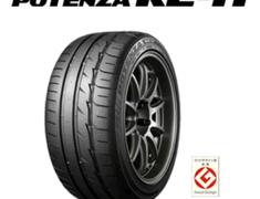 Bridgestone - Potenza - RE-11