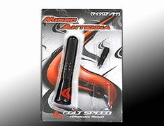 Colt Speed - Micro Antenna