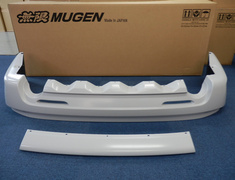 Accord - CL9 - 84111-XKBD-K0S0-ZZ Honda - Accord/Accord Euro R - CL7/CL8/CL9 - Rear Under Spoiler