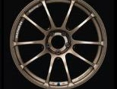 Yokohama Wheel Design - Advan Racing - RZ - Bronze