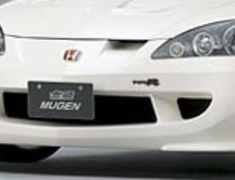 Mugen - DC5 - Front Bumper