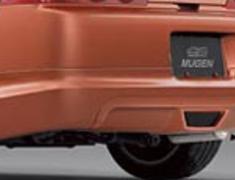 Mugen - DC5 - Rear Under Spoiler