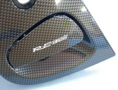 IP-022030-003 Mazda - RX7 - FD3S - Black - Logo