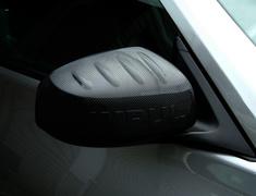 Fairlady Z - 370Z - Z34 - Carbon Mirror Covers - Construction: Carbon - IMPUL-934S-CMC