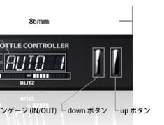 Blitz - Throttle Controller Full Auto Pro
