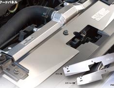 ARC - Radiator Hood Panel - Stainless Steel