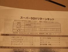 71002-AF001 Subaru - Legacy B4/Legacy Wagon/Impreza - BP5/BL5/GH8
