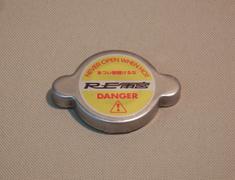 E0-992033-056 - Radiator Cap - Mazda - RX7 - FD3S - Radiator Cap