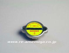 RE Amemiya - Radiator Cap