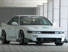 URAS - Type GT - Nissan Silvia S13