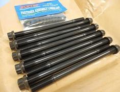 SR20DET - Nissan - SR20DET - Stud Form - 1027M-N011