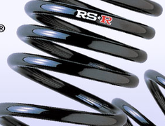 RS-R - Suspension Coil