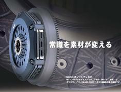 HKS - LA Clutch Twin Plate