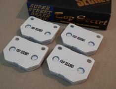 Skyline - R33 GTS-t - ECR33 - Set: Rear - RN003