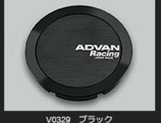 Full Flat Type - V0329 - Advan Racing Center Cap 73mm Black