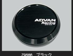 Flat Type - Z9566 - Advan Racing Center Cap 73mm Black