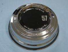 57SX/57SX Pro - Center Cap