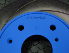 Trust - Greddy - Brake Rotors - Suzuki Swift