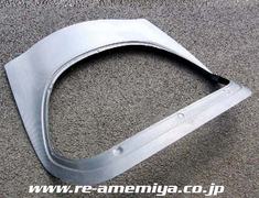 RE Amemiya - Rear Tail Gate - Dry Carbon