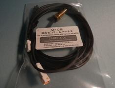 01-0101X-00 Water/Oil Temperature Sensor for MFD/MFD2