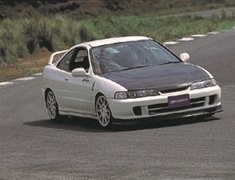 Integra Type R - DB8 - Material: Carbon - 60100-DCR-000