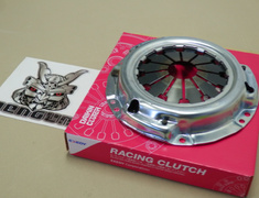 SC12T Ultra Fibre/S Metal - Clutch Cover