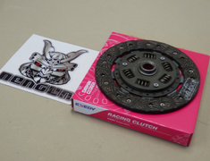 SD12H Ultra Fibre - Clutch Disk