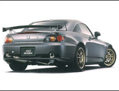 S2000 - AP1 - Honda - S2000 - AP1 - for SS Rear Bumper - Pipe 60.5 to 48.6mm - Tail 89.1mm - 18000-XGS -K1S0