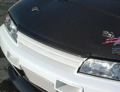 Car Shop F1 - Carbon Bonnet Lip - Plain Weave