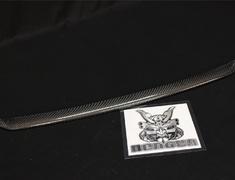 BNR32 Nissan Skyline GTR - BNR32 - Carbon Weave