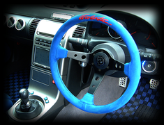 G-Corporation - OBAKE Steering Wheel