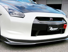 GT-R - R35 - Carbon Front Lip - Material: Carbon - KAN077