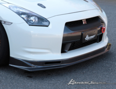 GT-R - R35 - Carbon Front Lip Type 2 with Brake Duct - Material: Carbon - KAN094A